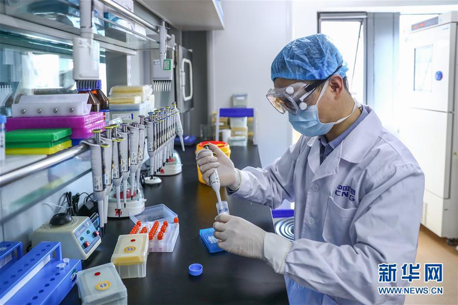 (聚焦疫情防控·图文互动)(1)新冠疫苗研发再加速 两款灭活疫苗启动临床试验