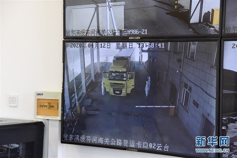 (聚焦疫情防控·图文互动)(3)守好国门第一道安全防线——新华社记者探访绥芬河海关