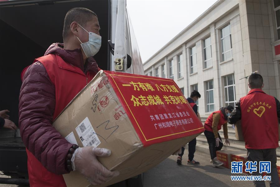 (在习近平新时代中国特色社会主义思想指引下——新时代新作为新篇章·习近平总书记关切事·图文互动)(2)绥芬河阻击战