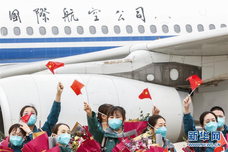 最后一支支援武汉国家医疗队――北京协和医院医疗队返京