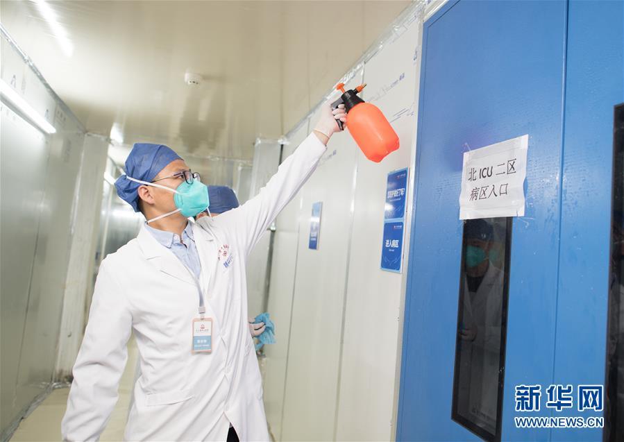 (聚焦疫情防控)(2)雷神山医院正式关闭