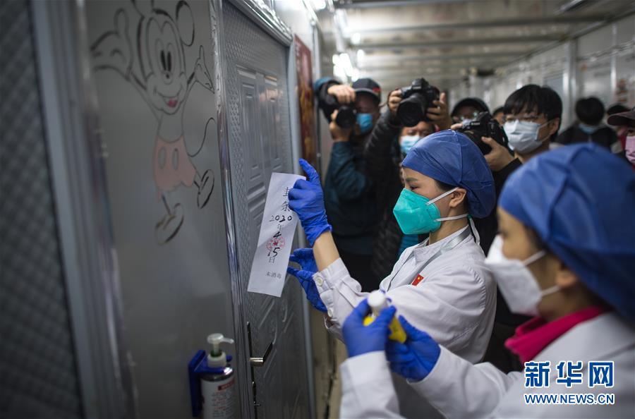 (聚焦疫情防控)(3)雷神山医院正式关闭