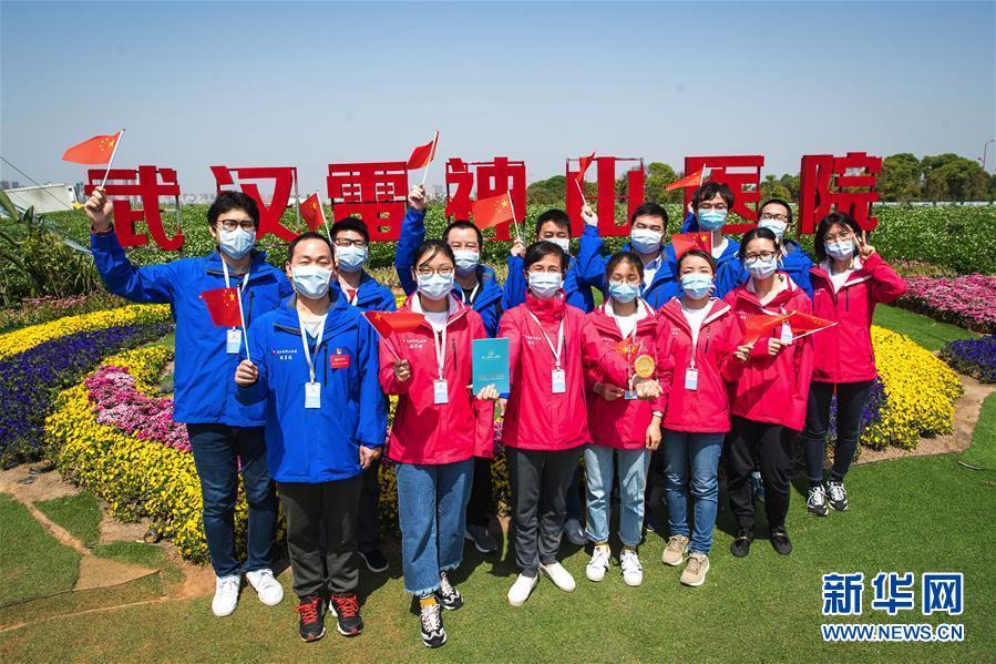 (聚焦疫情防控)(6)雷神山医院正式关闭