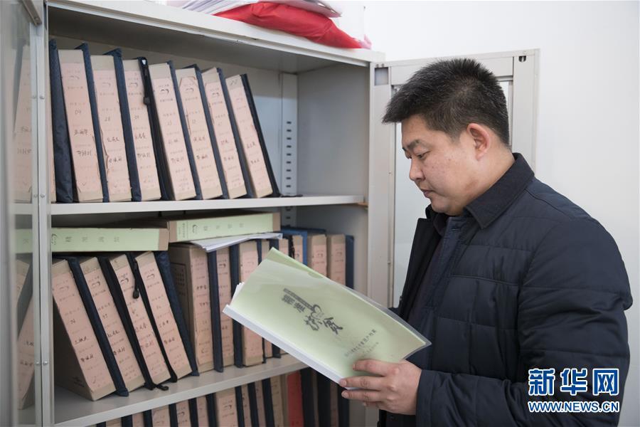 (新华全媒头条·图文互动)(3)中国东北角脱贫纪实