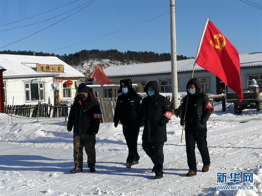 (新华全媒头条·图文互动)(6)中国东北角脱贫纪实
