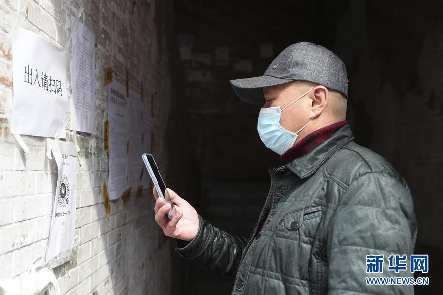 """(新华全媒头条·图文互动)(8)边城战""""疫""""——绥芬河、满洲里境外输入疫情防控纪实"""