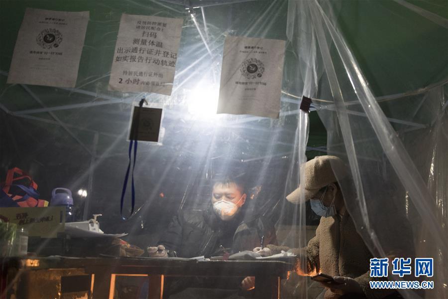 """(新华全媒头条·图文互动)(12)边城战""""疫""""——绥芬河、满洲里境外输入疫情防控纪实"""