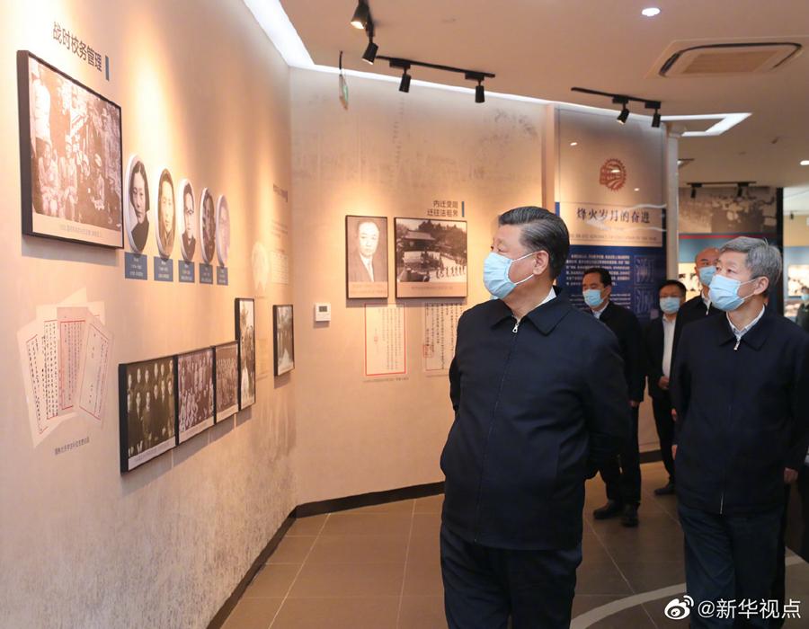 新华网:习近平在西安考察调研