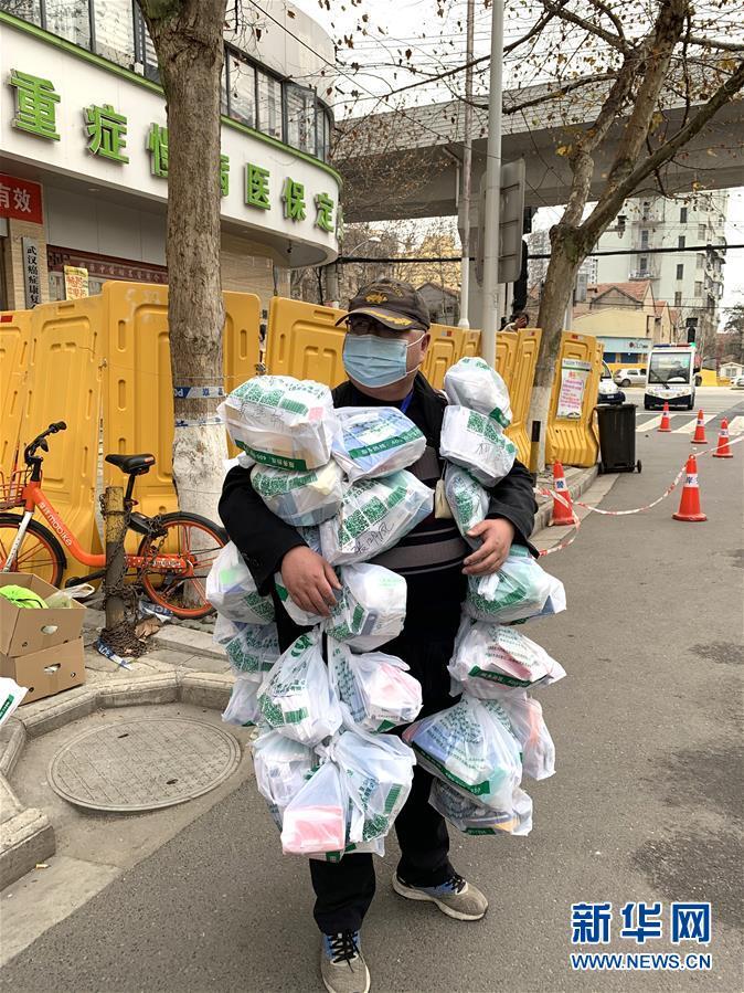 (新华全媒头条·图文互动)(11)上下同心,守望相助——中国抗疫众志成城的生动实践