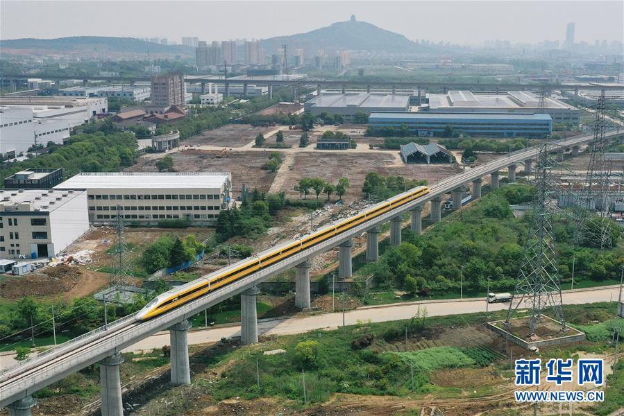 (新华全媒头条·图文互动)(17)上下同心,守望相助——中国抗疫众志成城的生动实践