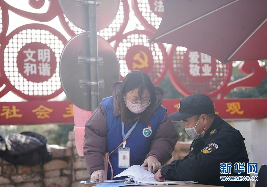 """(聚焦疫情防控·图文互动)(8)在战""""疫""""大考中不断进步——中国抗疫治理能力的生动实践"""