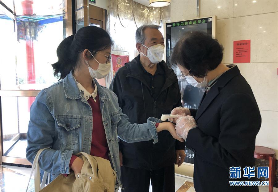 (聚焦復工復産·圖文互動)(2)春暖花開迎客來——天津餐飲業回暖一線直擊