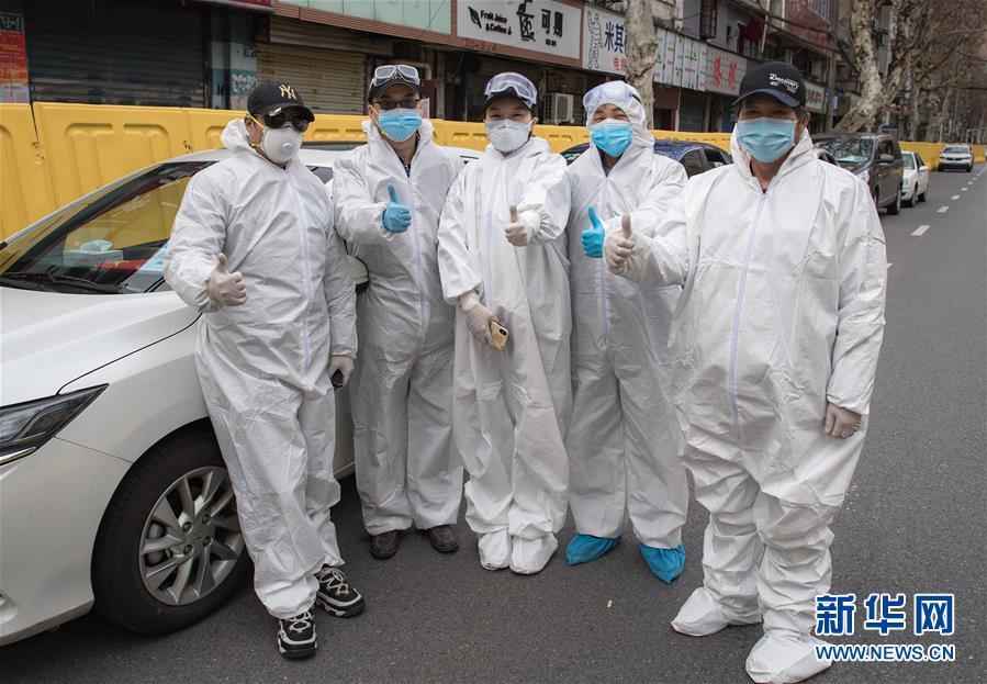 (聚焦疫情防控·图文互动)(6)团结起来!我们万众一心!——中国抗疫人民力量的生动实践