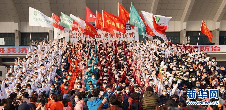 (聚焦疫情防控·图文互动)(7)团结起来!我们万众一心!——中国抗疫人民力量的生动实践