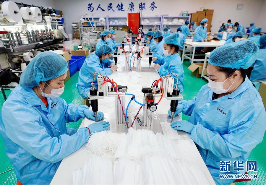 (聚焦疫情防控·图文互动)(11)团结起来!我们万众一心!——中国抗疫人民力量的生动实践