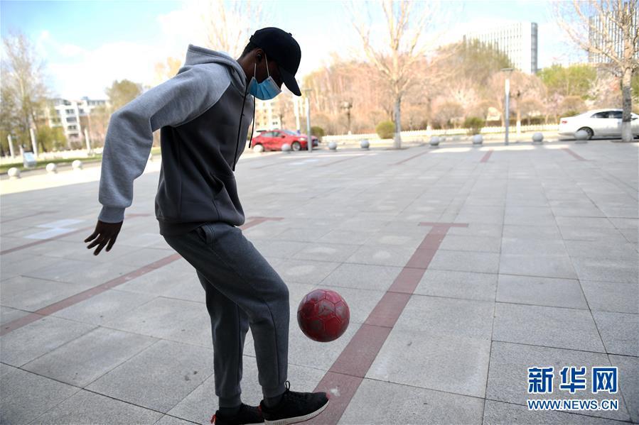 (抗疫中的真善美·圖文互動)(3)特殊的假期——一位非洲留學生班長在中國的抗疫經歷