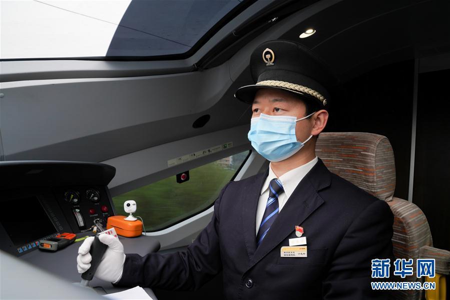 """(抗疫中的真善美·圖文互動)(1)丁志中:動車司機室就是我的""""戰場"""""""