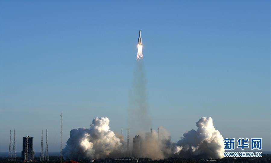 """(圖文互動)(3)長徵五號B運載火箭首飛成功 我國載人航天工程""""第三步""""任務開啟"""