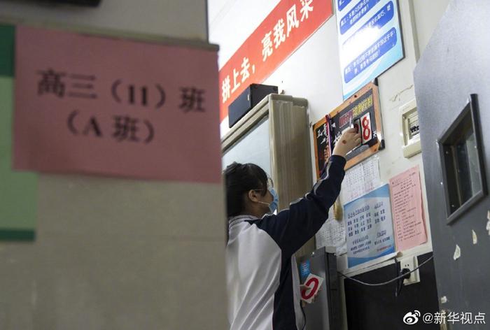 武汉首批121所学校高三年级正式复学
