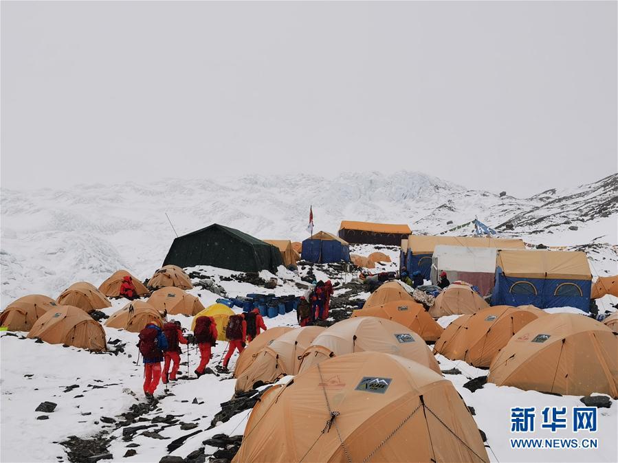 (2020珠峰高程测量·图文互动)(1)2020珠峰高程测量登山队抵达海拔6500米的前进营地