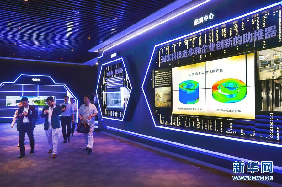 (新華全媒頭條·圖文互動)(1)新基建,澎湃中國經濟新動能