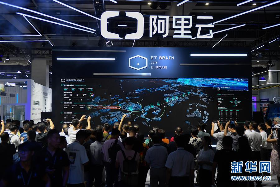 (新華全媒頭條·圖文互動)(5)新基建,澎湃中國經濟新動能