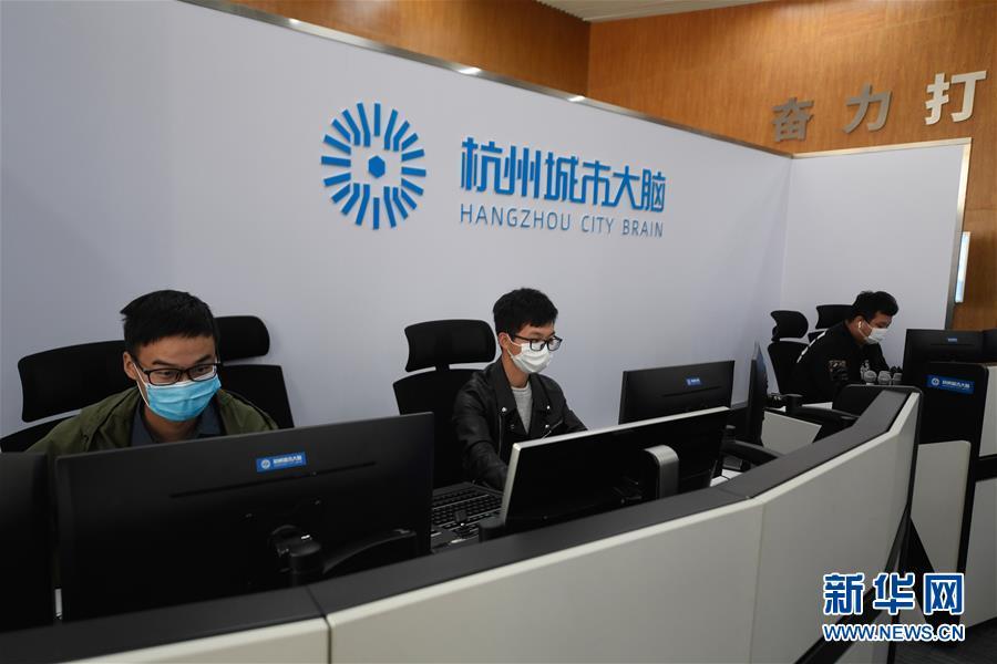 (新華全媒頭條·圖文互動)(8)新基建,澎湃中國經濟新動能