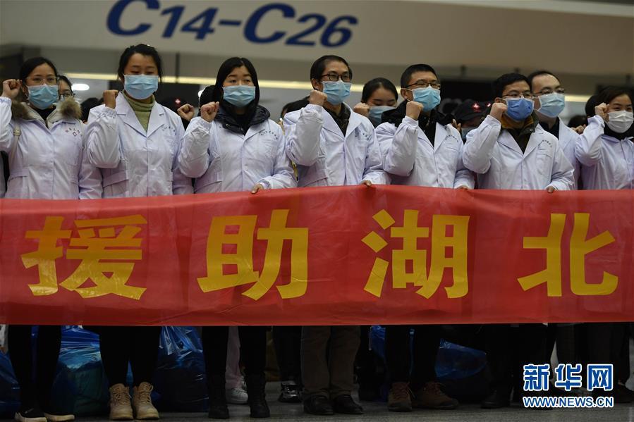 (新華全媒頭條·圖文互動)(5)鐘華論:在民族復興的歷史豐碑上——2020中國抗疫記