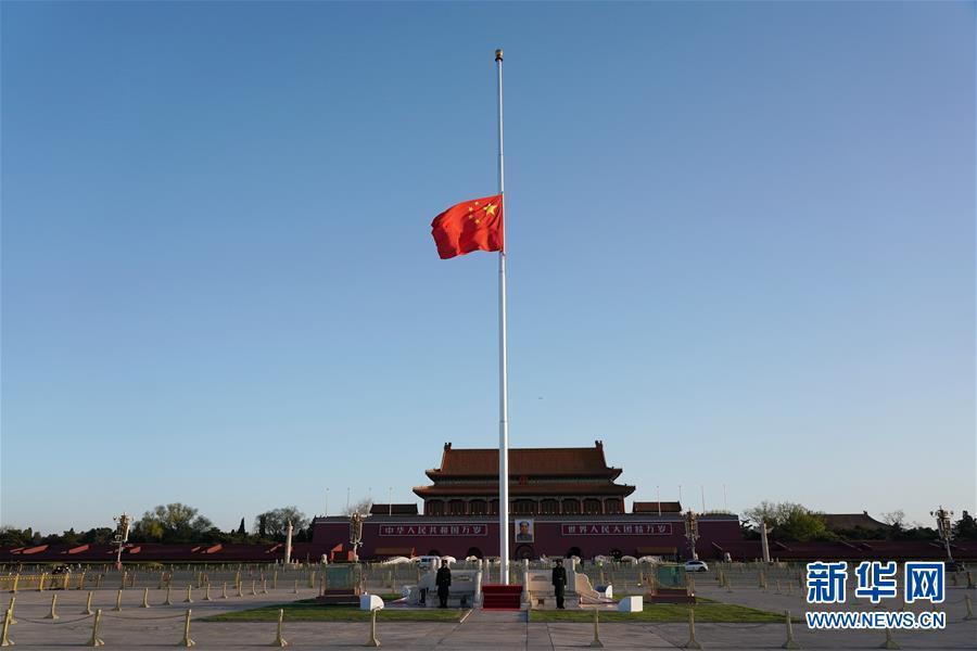 (新華全媒頭條·圖文互動)(25)鐘華論:在民族復興的歷史豐碑上——2020中國抗疫記