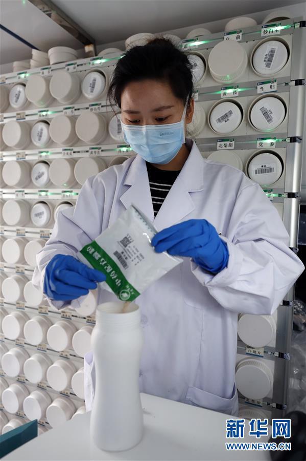 (新華全媒頭條·圖文互動)(23)鐘華論:在民族復興的歷史豐碑上——2020中國抗疫記