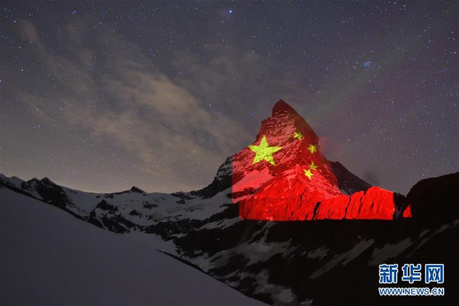 (新華全媒頭條·圖文互動)(27)鐘華論:在民族復興的歷史豐碑上——2020中國抗疫記