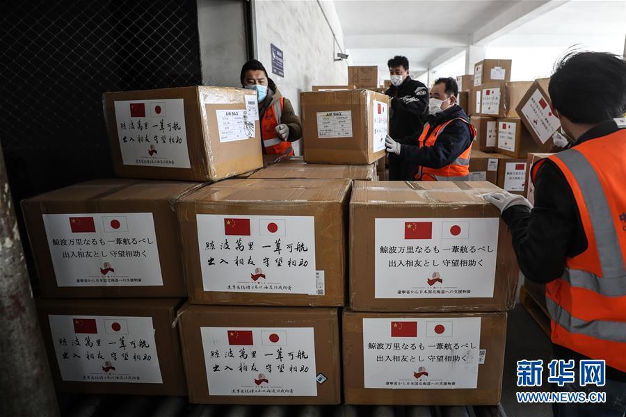 (新華全媒頭條·圖文互動)(30)鐘華論:在民族復興的歷史豐碑上——2020中國抗疫記