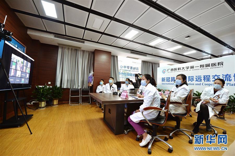 (新華全媒頭條·圖文互動)(29)鐘華論:在民族復興的歷史豐碑上——2020中國抗疫記