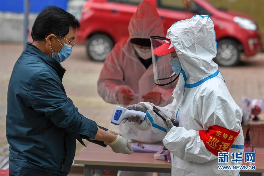 (聚焦疫情防控·图文互动)(1)吉林省舒兰市实行最严格管控措施