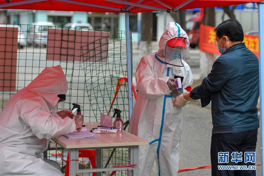 (聚焦疫情防控·图文互动)(2)吉林省舒兰市实行最严格管控措施