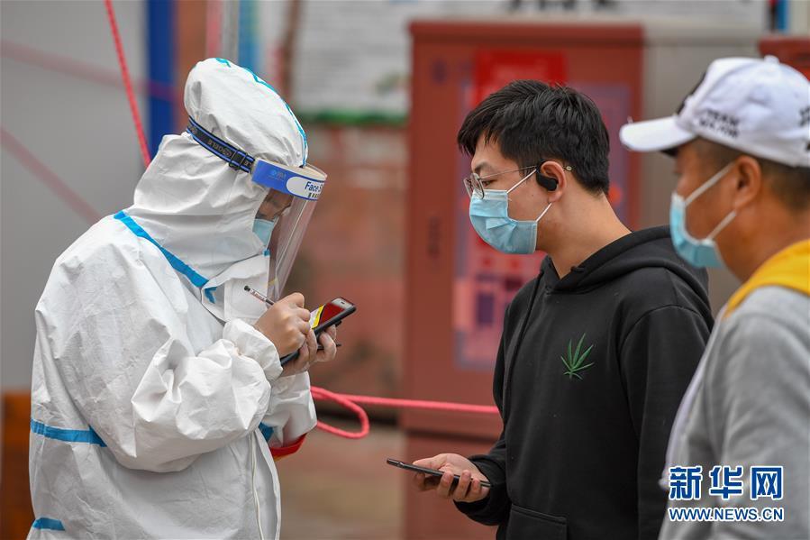 (聚焦疫情防控·图文互动)(3)吉林省舒兰市实行最严格管控措施