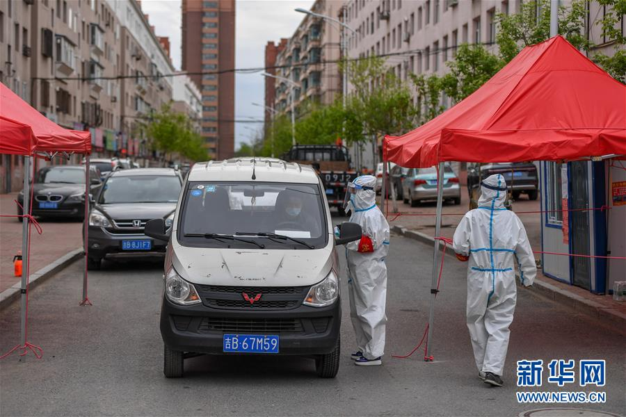 (聚焦疫情防控·图文互动)(4)吉林省舒兰市实行最严格管控措施