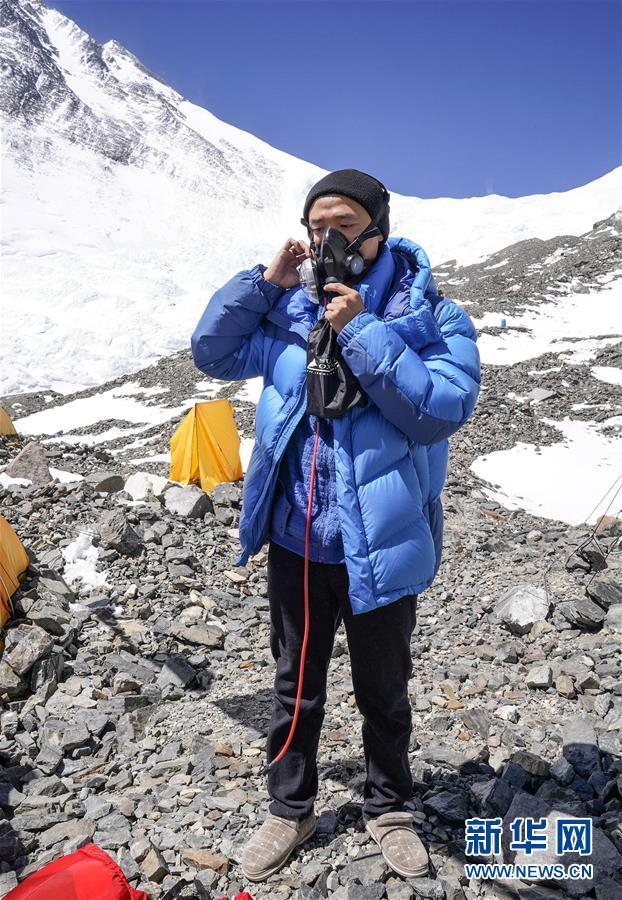 (2020珠峰高程測量)(3)2020珠峰高程測量衝頂隊員名單公布