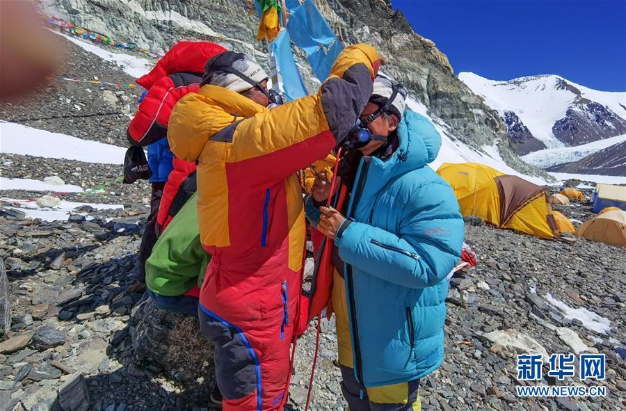 (2020珠峰高程測量)(5)2020珠峰高程測量衝頂隊員名單公布