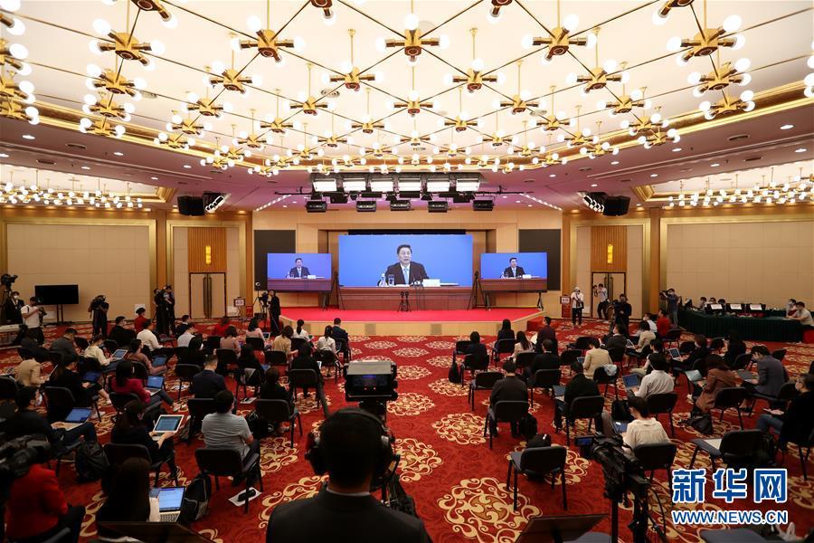 (两会)(4)全国政协十三届三次会议举行新闻发布会