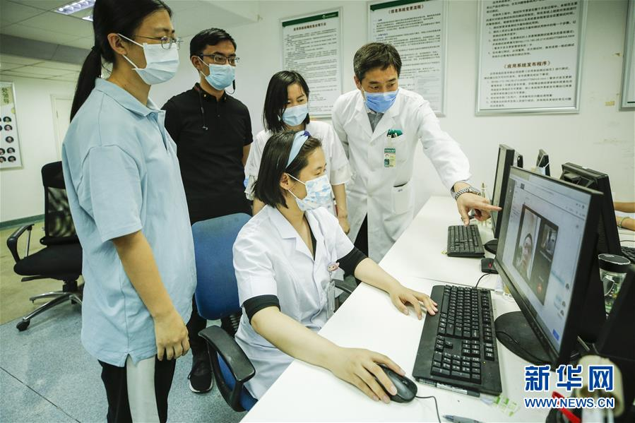 """(健康)(5)北京协和医院开启""""线上诊疗"""""""