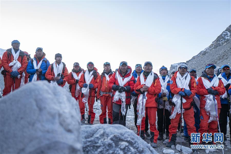 (2020珠峰高程测量)(10)2020珠峰高程测量登山队全体队员安全返回大本营