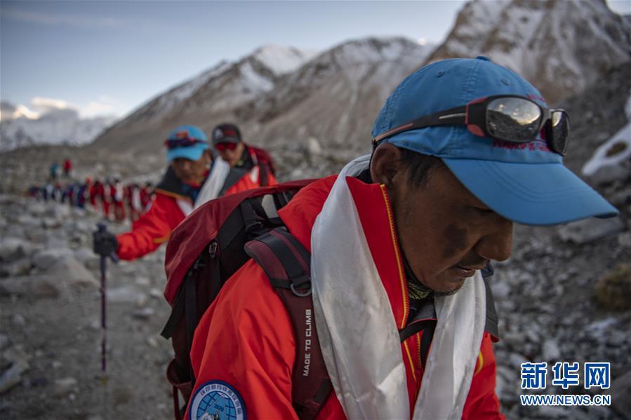 (2020珠峰高程测量)(1)2020珠峰高程测量登山队全体队员安全返回大本营