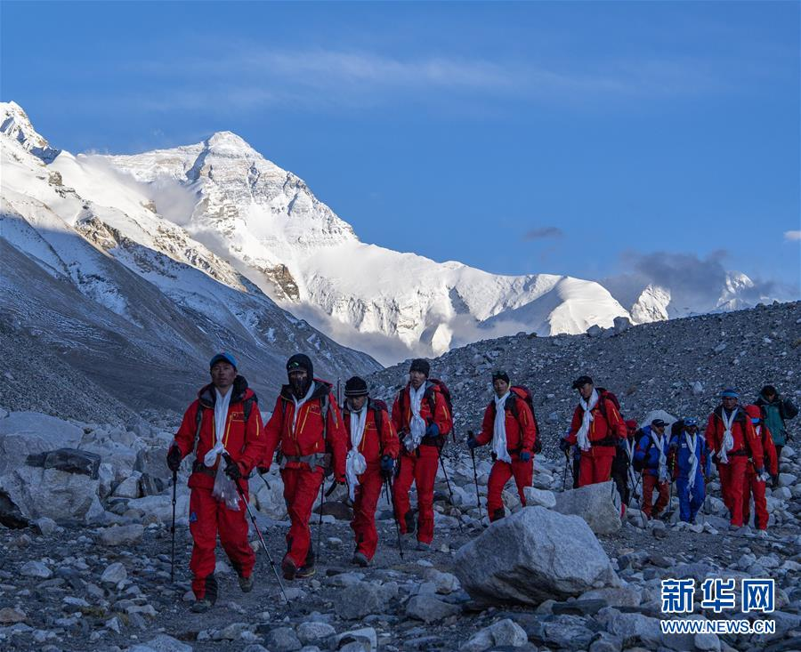 (2020珠峰高程测量)(5)2020珠峰高程测量登山队全体队员安全返回大本营