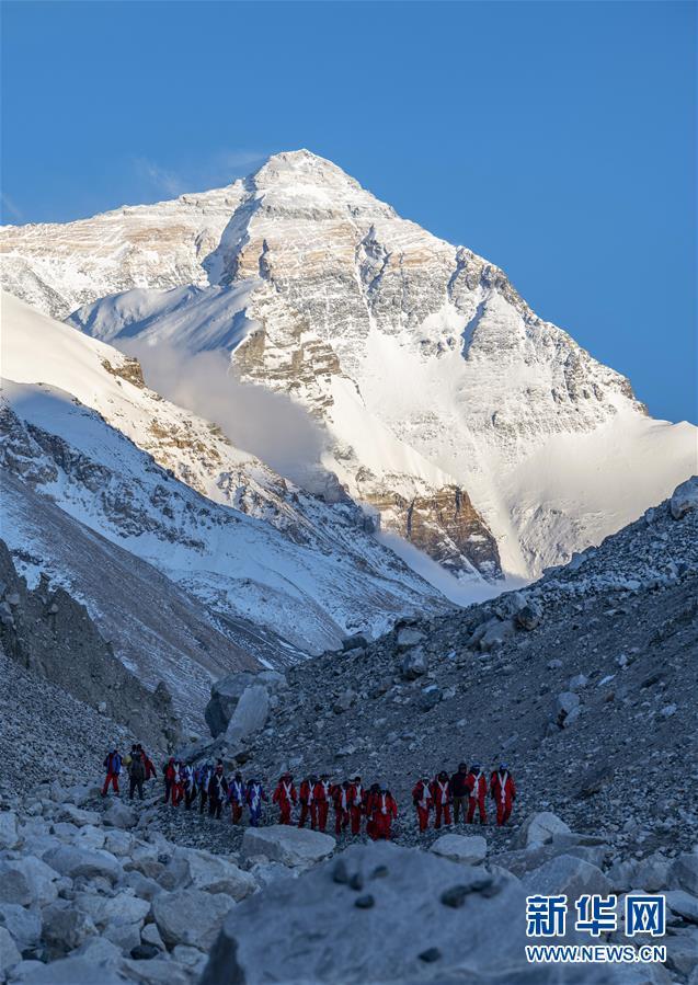 (2020珠峰高程测量)(6)2020珠峰高程测量登山队全体队员安全返回大本营