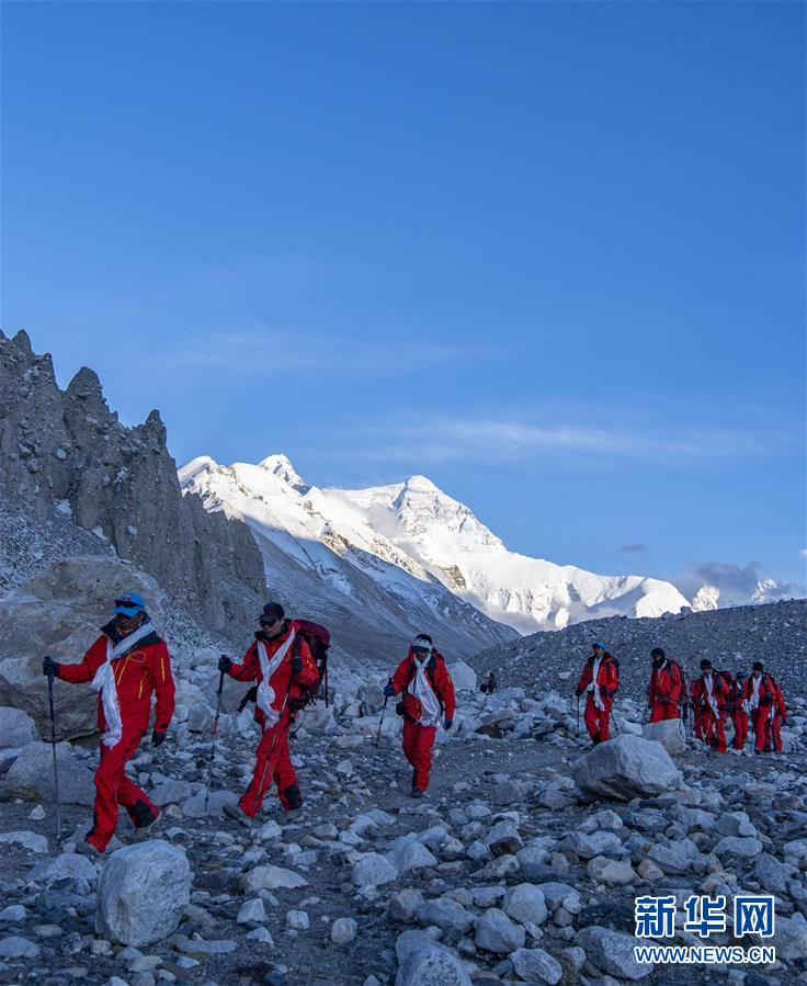 (2020珠峰高程测量)(7)2020珠峰高程测量登山队全体队员安全返回大本营