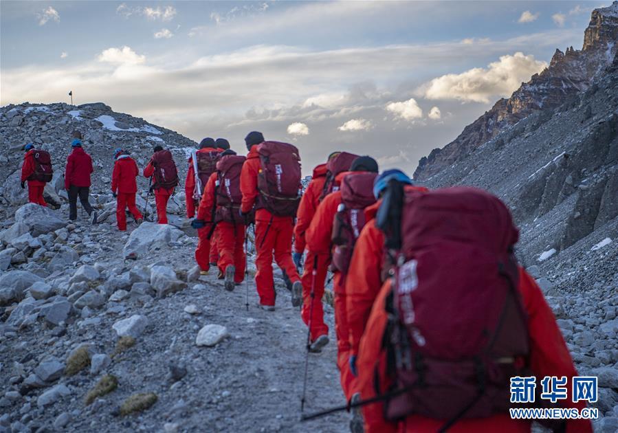 (2020珠峰高程测量)(9)2020珠峰高程测量登山队全体队员安全返回大本营