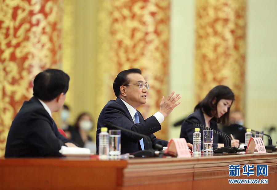(两会受权发布)李克强总理出席记者会并回答中外记者提问verymode正品代购