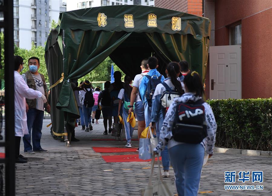(教育)(4)北京: 40多萬名中小學生返校