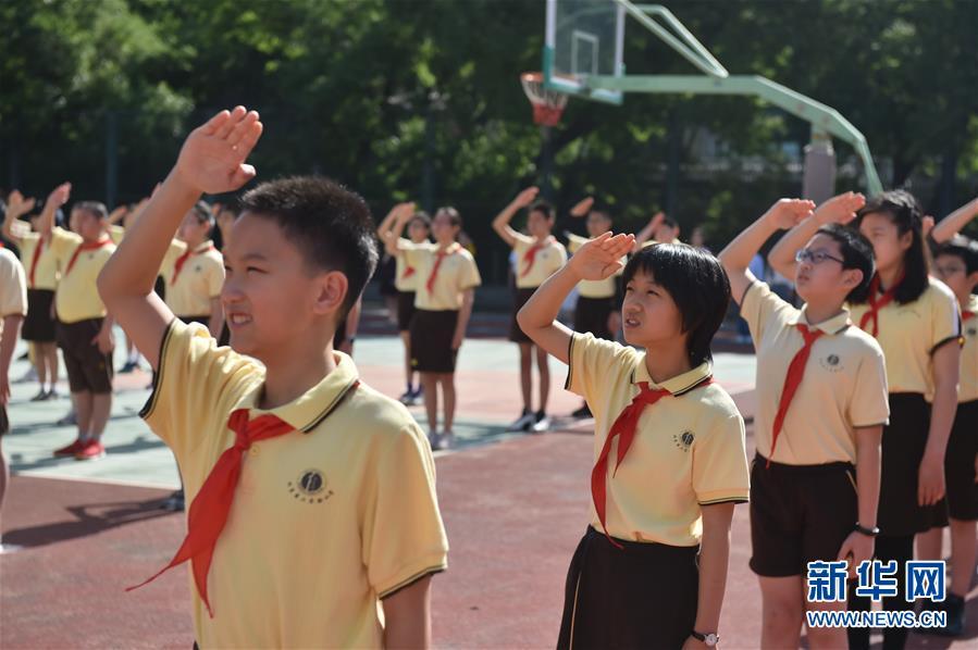(教育)(6)北京: 40多萬名中小學生返校